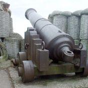Пушка возле Панорамы