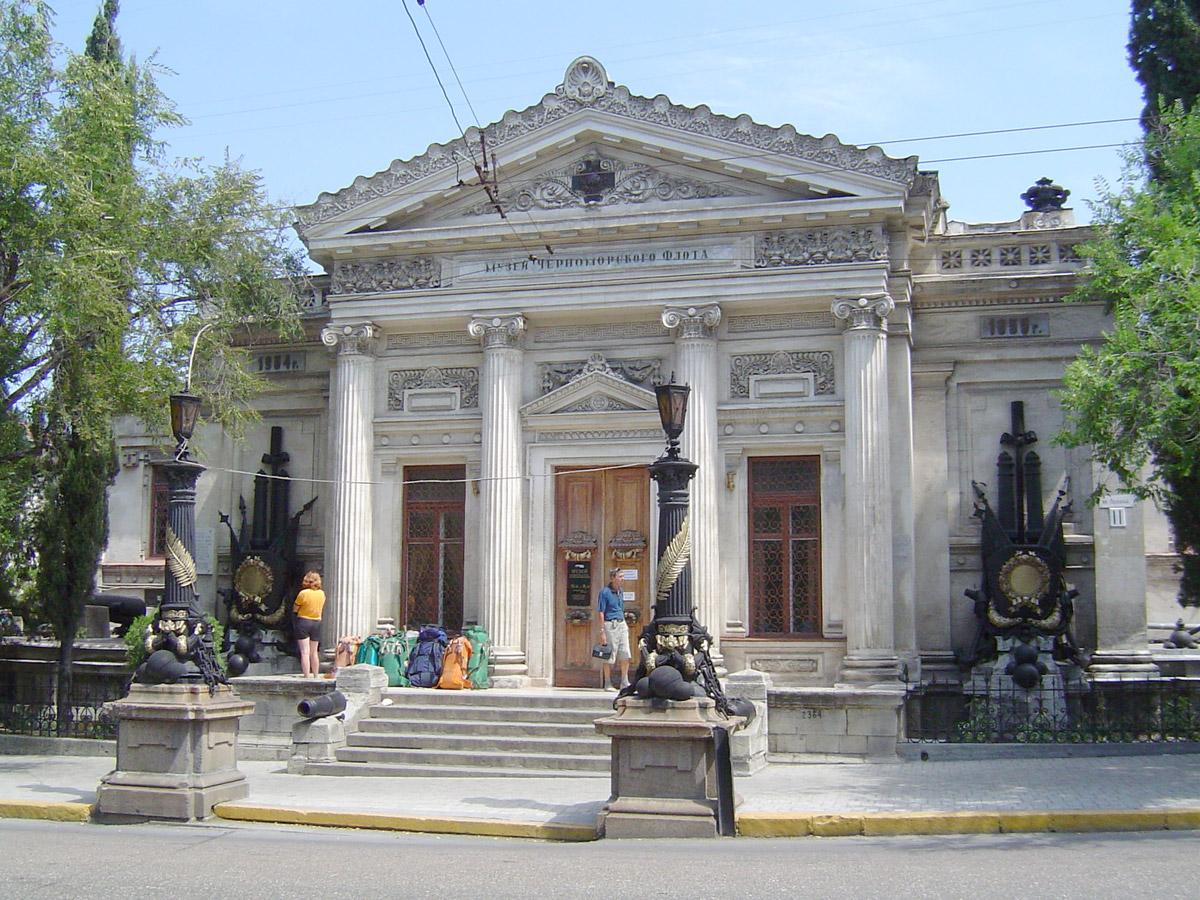 muzej_flota_bg